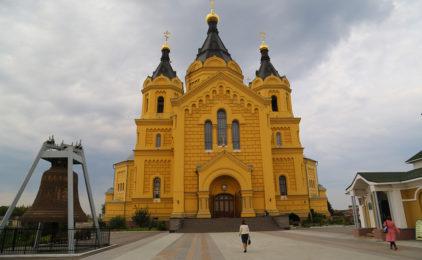 Глава Котласской епархии совершил Божественную литургию в кафедральном соборе Нижнего Новгорода