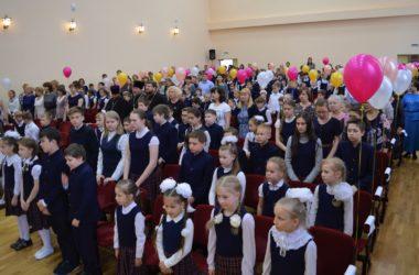 Торжественное мероприятие в гимназии им. Александра Невского