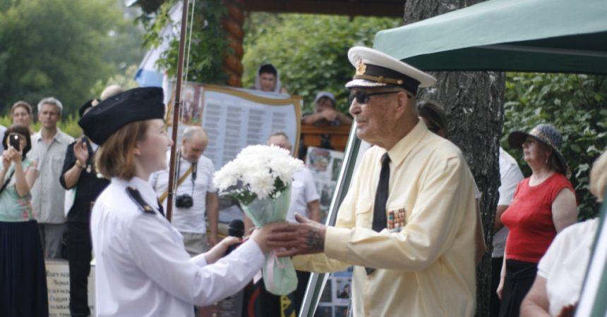 День памяти и скорби (начало Великой Отечественной войны)