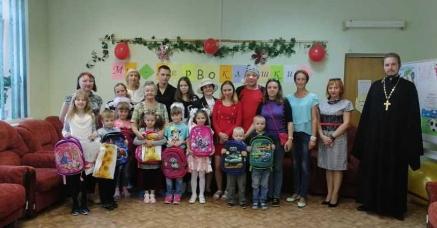 Участие в благотворительном праздничном мероприятии «Теперь мы — первоклашки»