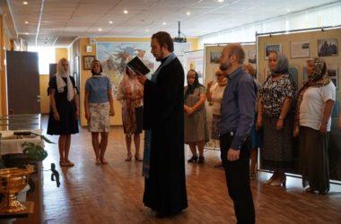 Молебен в Александровском зале