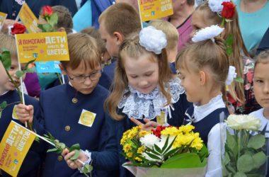 Первый звонок в православной гимназии им. Александра Невского