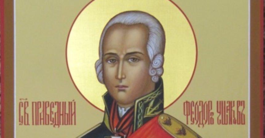 С 6 декабря по 10 января в Нижегородской епархии будет пребывать ковчег с частицей мощей святого праведного Феодора Ушакова
