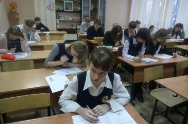 Олимпиада «Русь Святая, храни веру Православную!»