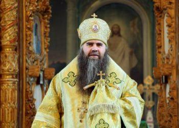 РОЖДЕСТВЕНСКОЕ ПОСЛАНИЕ митрополита Нижегородского и Арзамасского Георгия