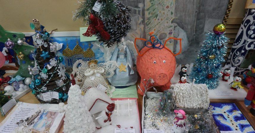 Рождественская встреча