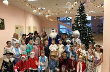 Рождественские елки в гимназии Александра Невского