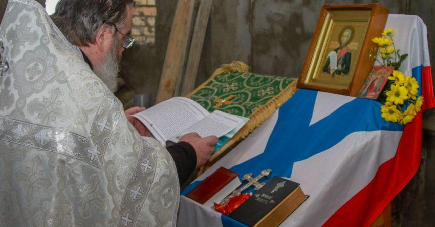 Молебен Святому праведному воину Феодору Ушакову Непобедимому