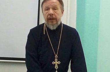 Встреча с о. Владимиром Гофманом