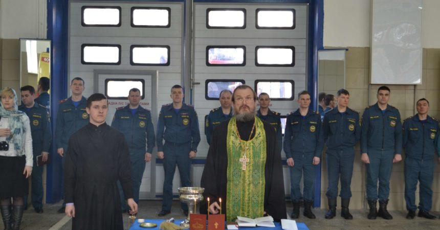 Освящение пожарной части №5 Канавинского района