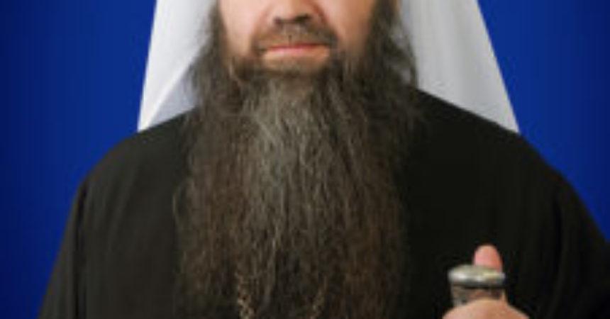 Пасхальное послание митрополита Нижегородского и Арзамасского Георгия пастырям, диаконам, монашествующим и всей благочестивой пастве Нижегородской