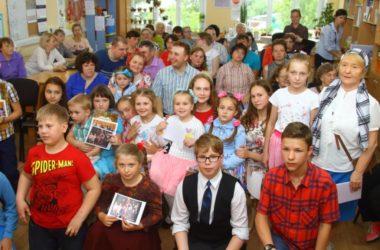 Праздничный концерт в день защиты детей