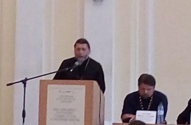 Конференции «Язык православного богослужения: история, традиции и современная практика»