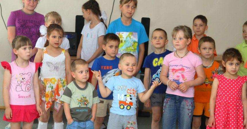 БРИГАНТИНА-ДЕНЬ ЗАЩИТЫ ДЕТЕЙ