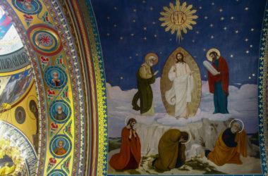 Празднование в честь Преображения Господа Бога и Спаса нашего Иисуса Христа