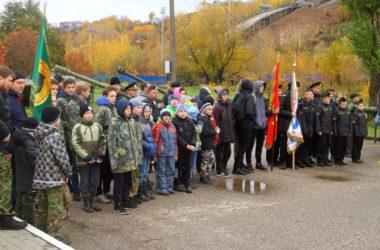 День рождения Парка Победы