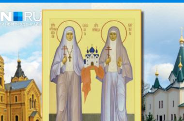 Встреча иконы с частицами мощей преподобномучениц великой княгини Елисаветы и инокини Варвары