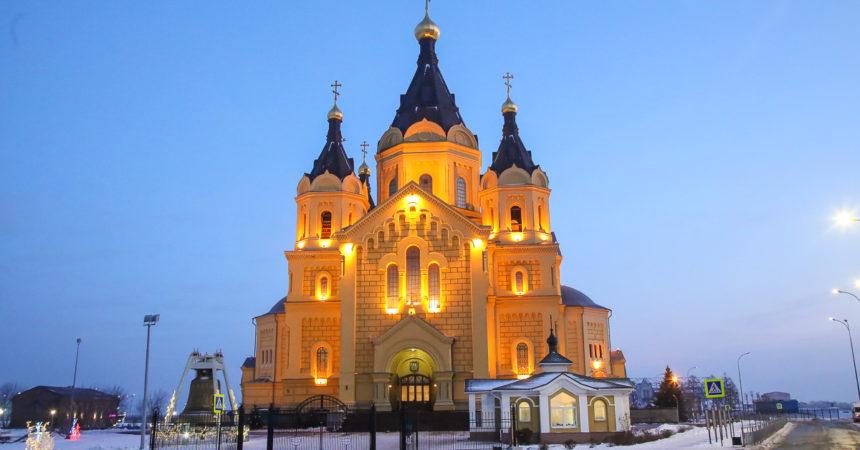 5 января 2020 года Митрополит Георгий совершил Божественную литургию в Александро-Невском кафедральном соборе Нижнего Новгорода