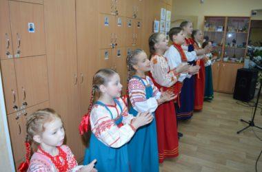 Фольклорный праздник состоялся в организации «Верас» 31 января 2020 года