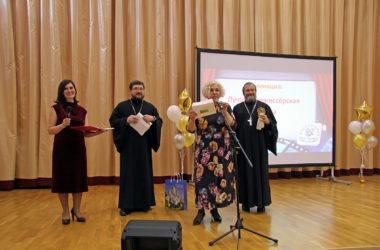 О кинофестивале «Доброе кино» в Александро-Невской православной гимназии