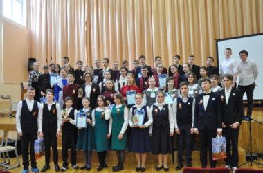 Учащиеся православной гимназии имени Александра Невского 13 марта 2020 года приняли участие в интеллектуальной игре