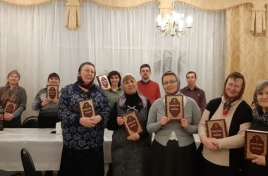 День православной книги в Канавинском благочинии отметили 13 марта 2020 года